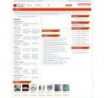 Универсальная доска объявлений Elite-Board 2.1 » Каталог скриптов ... cd5de5605aa