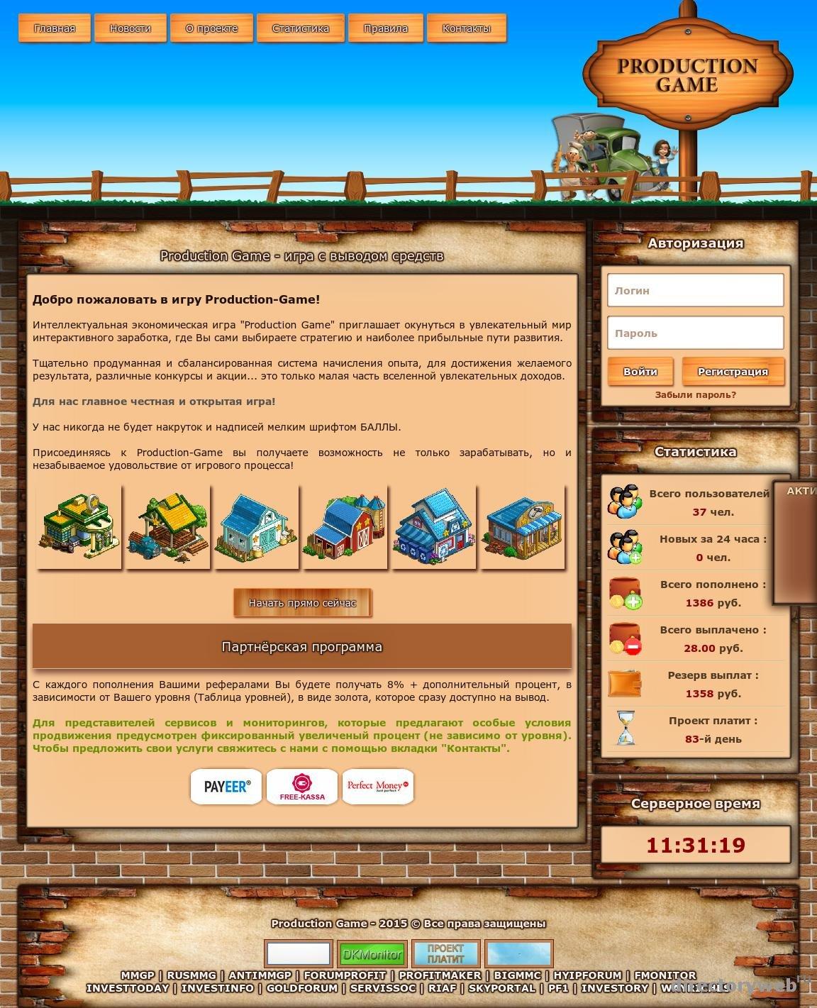 http://directoryweb.ru/uploads/posts/2015-11/1448523523_skript-investicionnoy-ekonomicheskoy-igry-production-game.jpg