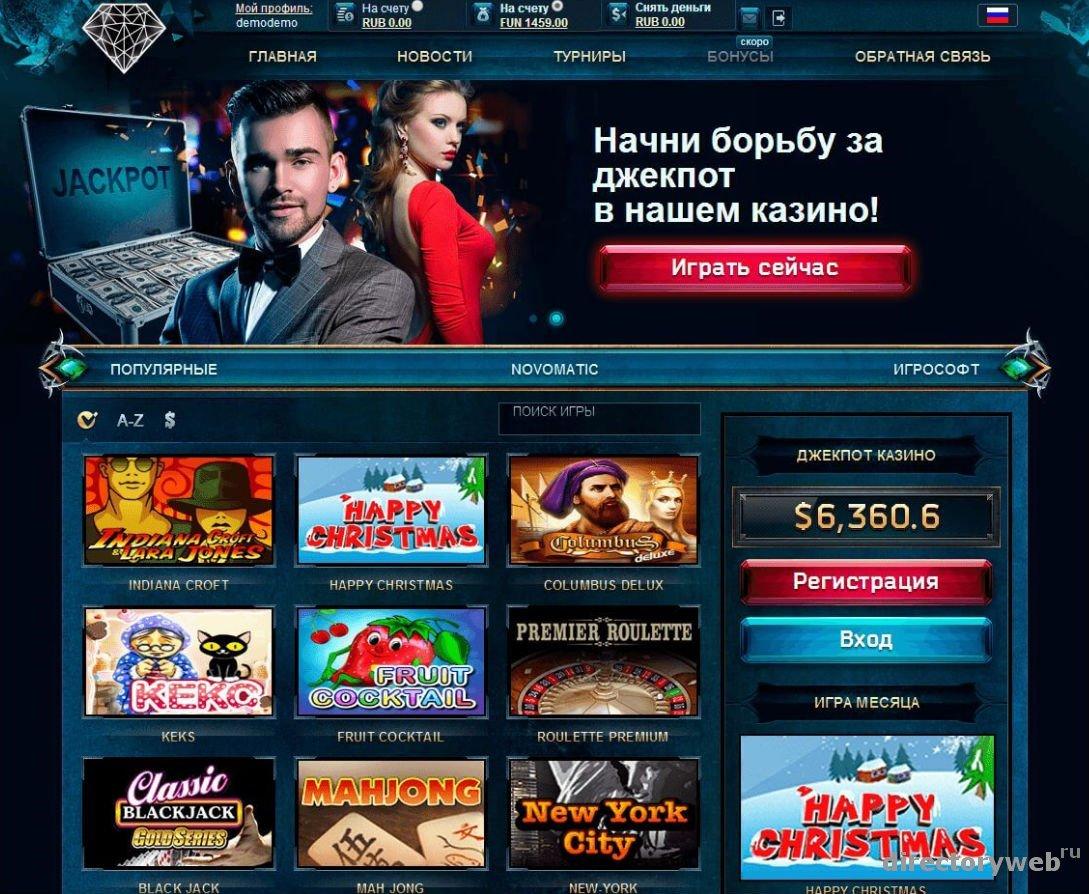 Бесплатный движок для online казино рулетка луна