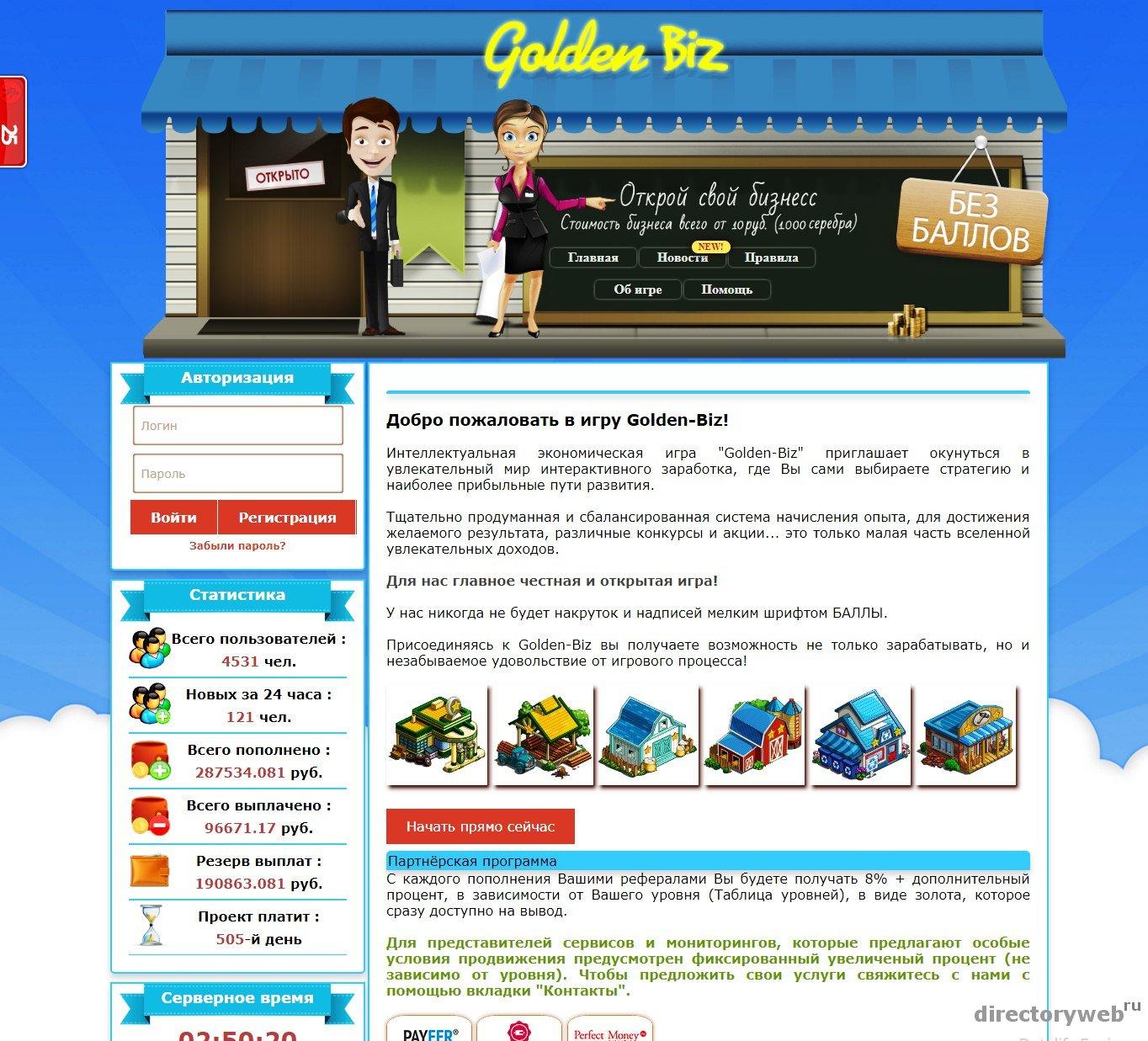 Сделать бесплатный сайт самостоятельно на конструкторе сайтов