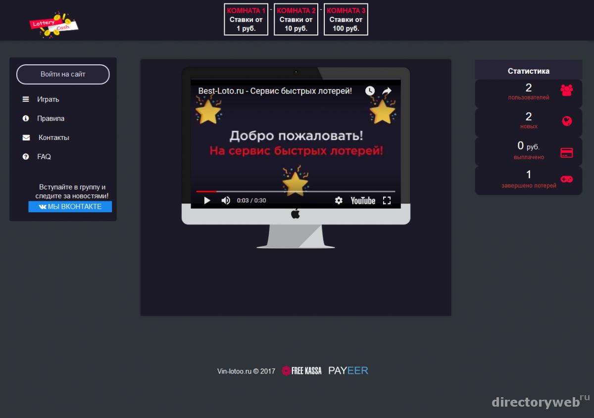 Скрипты зарубежных казино кипр казино игровые автоматы морской бой