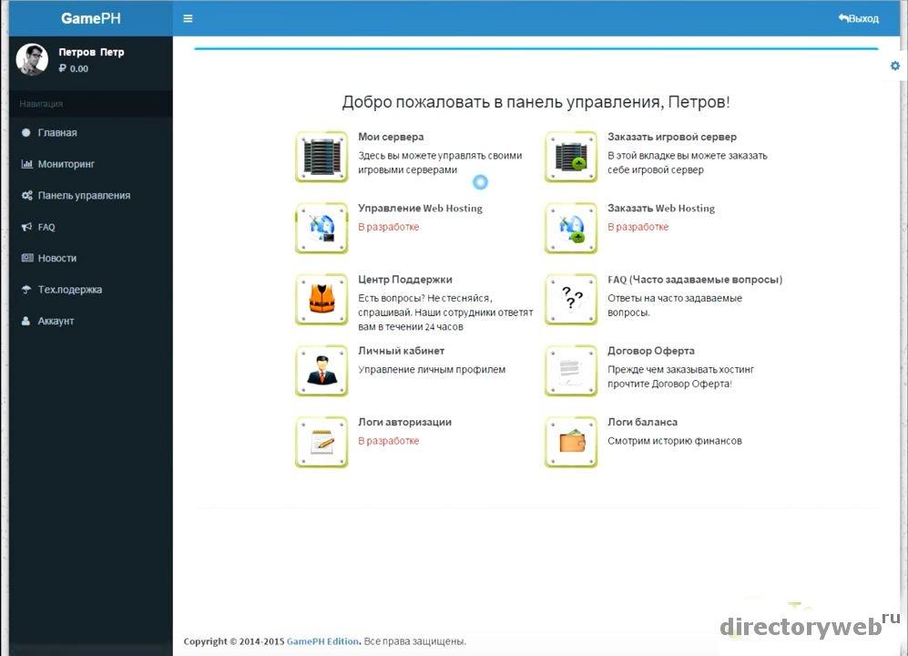 Каталог услуг хостинг хостинг для файлов прямые ссылки