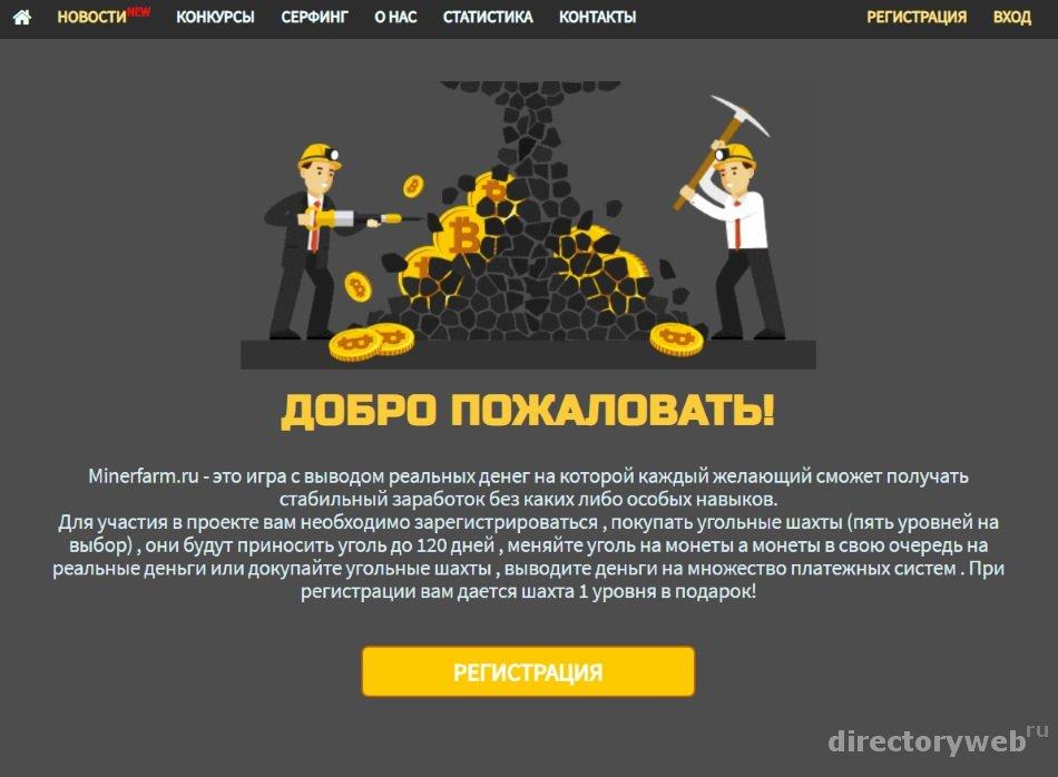 Заработать реальные деньги в экономической онлайн игре отношения на работе гадание онлайн бесплатно