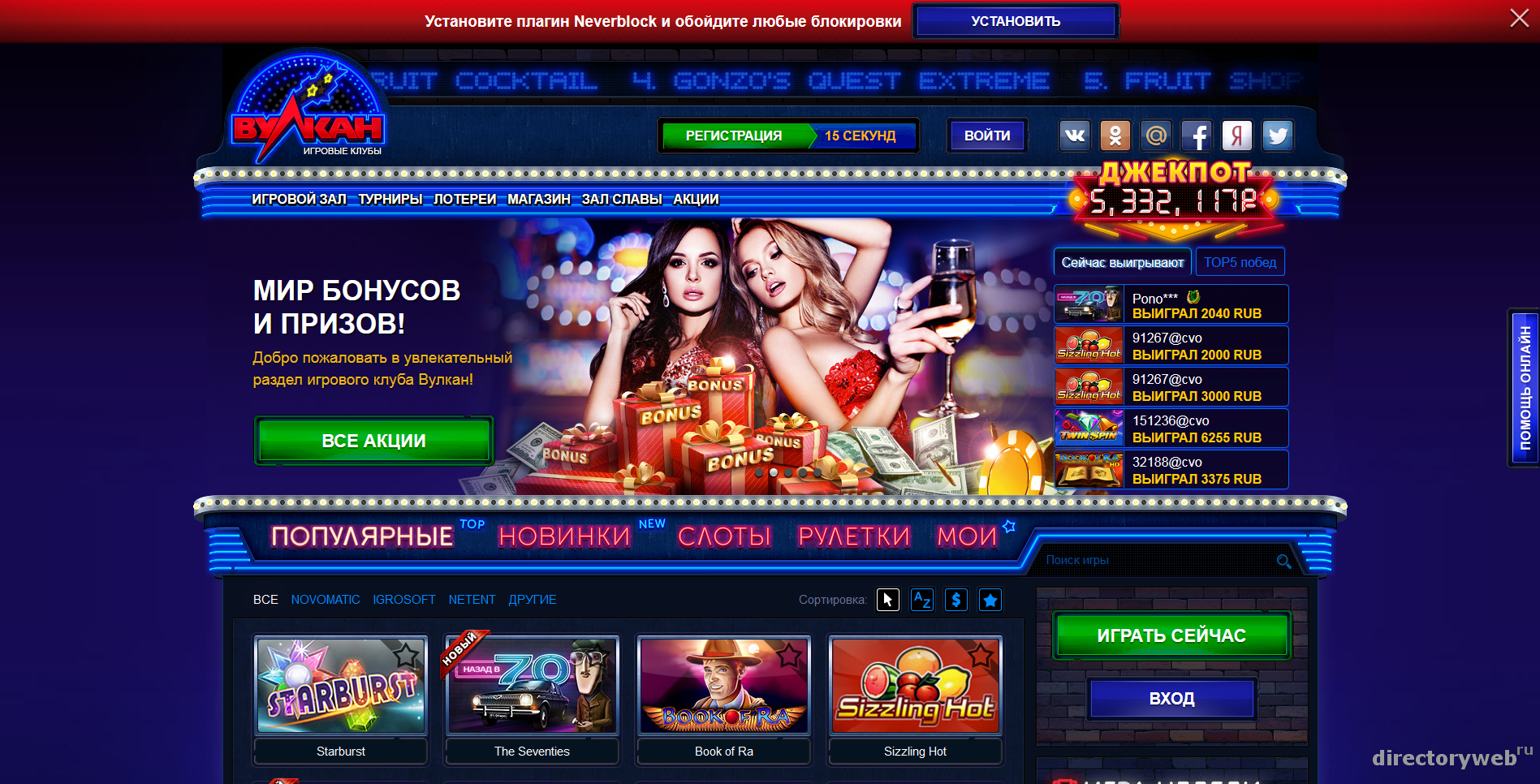 казино онлайн сайта скрипт