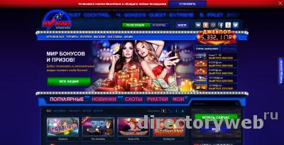 скрипты онлайн казино