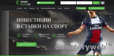 Скрипт HYIP Sport Bank LTD
